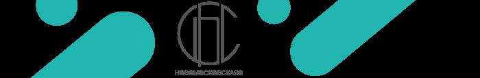 ГБУК г.Москвы ЦБС «Новомосковская»